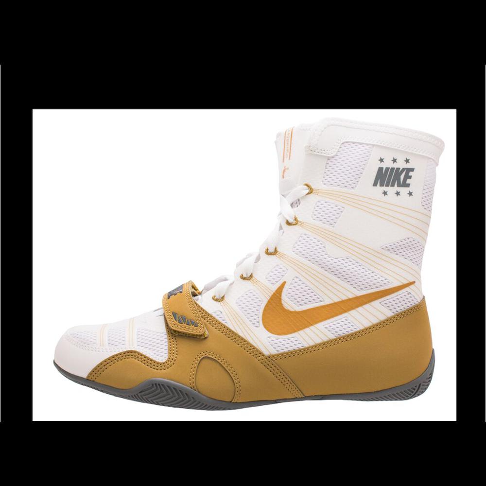 NIKE HYPERKO LIMITED LIMITED LIMITED EDITION bianca METALLIC oro BOXING scarpe Uomo 659a72