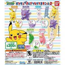 Pokemon 5 Pocket Monster Pinch Together Figure Sun Moon Mascot Tsumande