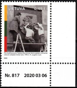 LITHUANIA 2020-04 History: Independence - 30. Heraldry. Requisites CORNER, MNH