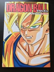 DRAGON-BALL-Animation-Art-Book-Golden-Warrior-Anime-Akira-Toriyama