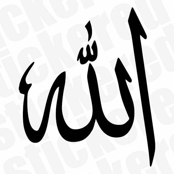 Allah Symbol Muslim Islam Car Van Window Laptop Vinyl Sticker