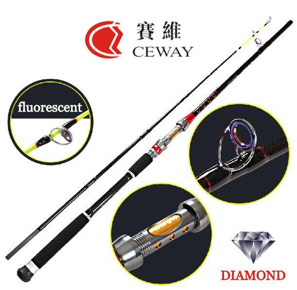 Carbon Fishing Rods Diamond Jigging Rod Power Jig Poles Hard Boat Pole 1.8m 2.1m