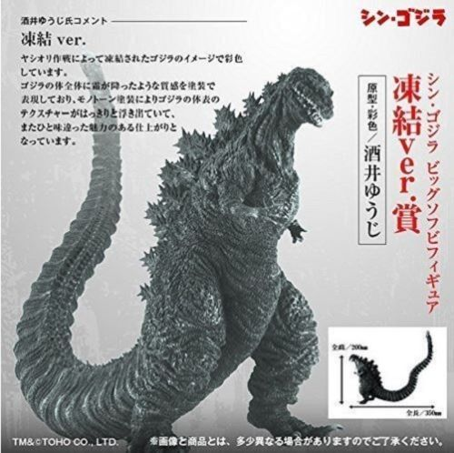 NEW!! Toru Paca Shin Godzilla Frozen Ver Figure Statue From Japan 2017 F/S