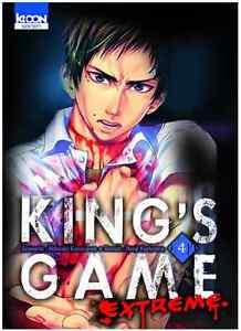 manga-King-039-s-Game-Extreme-Tome-4-Seinen-Renji-Kuriyama-Nobuaki-Kanazawa-Ki-Oon