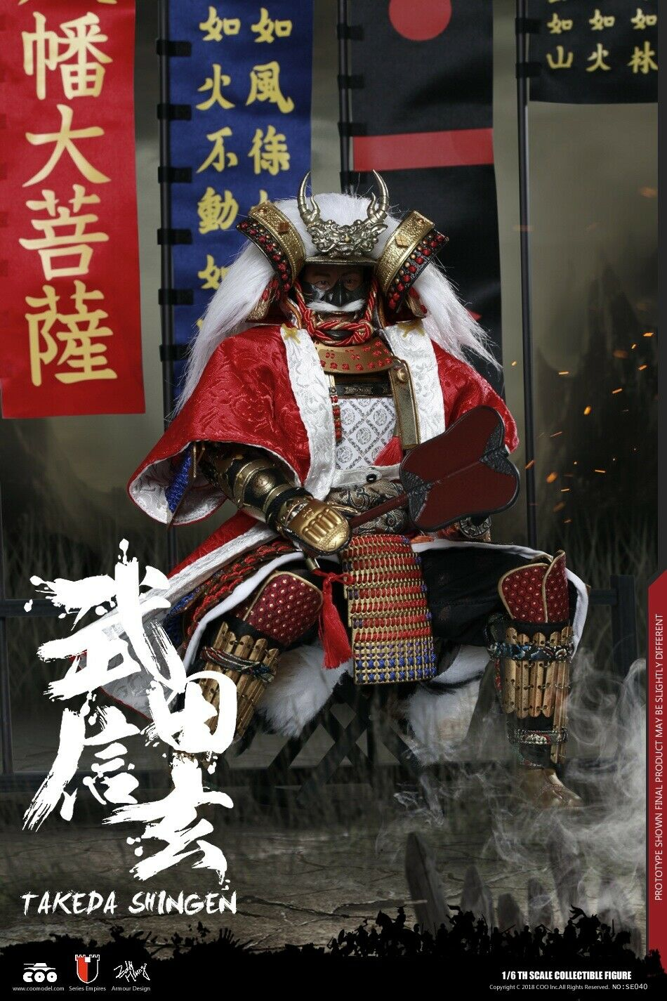 COOmodellolo Japanese Samurai Metal ARMOR TAKEDA SHINGEN TIGER OF KAI 16 EXCLUSIVE