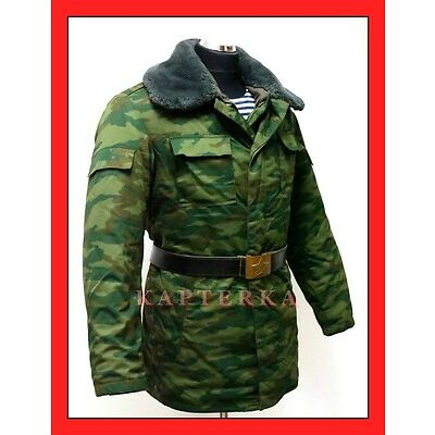 Original Russische Armee Winter Uniform Jacke Buschlat Flora + Feldkoppel gratis