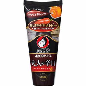 Otafuku-Okonomi-Sauce-Spicy-Taste-Okonomiyaki-300g-Japan