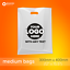 thumbnail 1 - Personalized-Custom-Printed-Plastic-Carrier-Bags