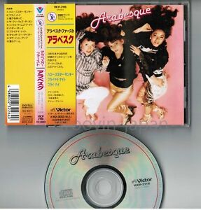 SANDRA-ARABESQUE-1st-JAPAN-CD-VICP-2118-w-OBI-PS-BOOKLET-1995-issue-Free-S-amp-H-P-amp-P