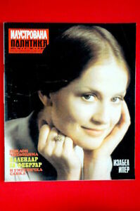ISABELLE-HUPPERT-ON-COVER-1981-RARE-EXYU-MAGAZINE