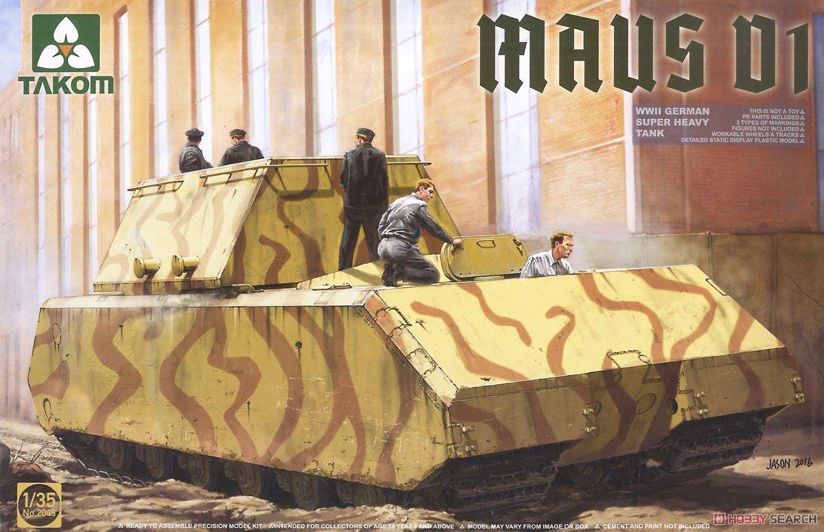 Takom 1 35 2049 German Super Heavy Tank  Maus