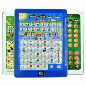 Details about Islamic Toy Kids Children Arabic Educational Tablet Quran  LEARNING Gift Rhymes