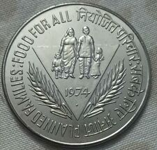 INDIA 10 RUPEES PLANNED FAMILIES FOOD FOR ALL COIN 1974