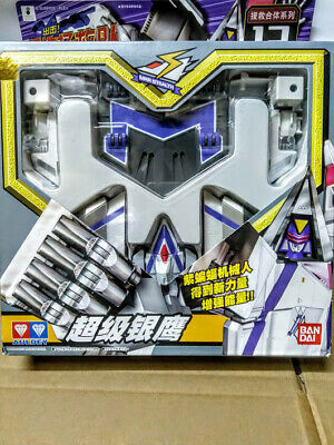 Bandai MRR Machine Robo Rescue #10 BL Hyper Police Transformable action figure
