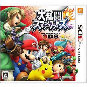 Super-Smash-Brothers-Nintendo-3DS-Japan-import-Japanese-Game