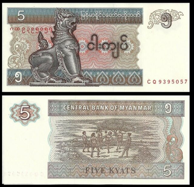 MYANMAR 5 Kyats, 1997, P-70, UNC World Currency