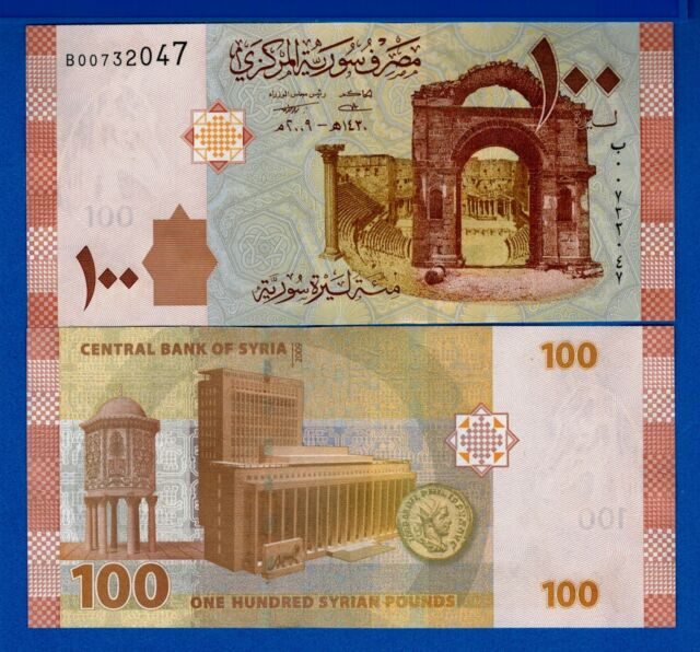 P-113 UNCIRCULATED SYRIA 100 POUNDS 2009