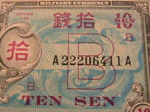 1946 Japan Allied Military Currency 10 Sen XF/AU MPC Original Nippon Paper Money