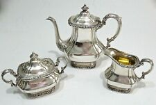 NEW ESTATE Vintage ARGENTE SILVERPLATED COFFEE POT SUGAR CREAMER TRAY SET     RL