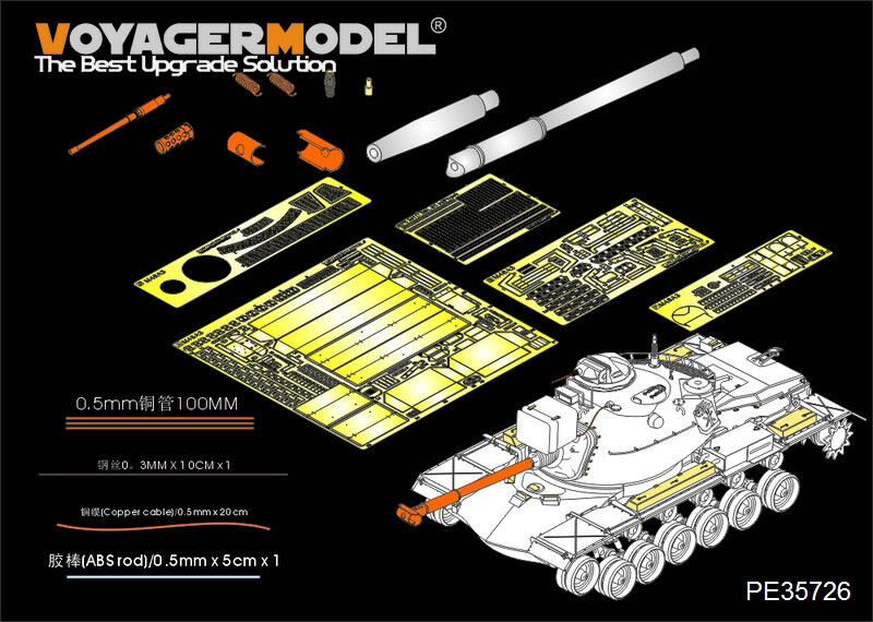 PE for Modern US M48A3Basic (for DRAGON), 35726, VOYAGERMODEL