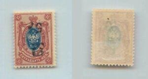 Armenia 🇦🇲1920 SC 141 mint handstamped - type F or G black inverted . f7245