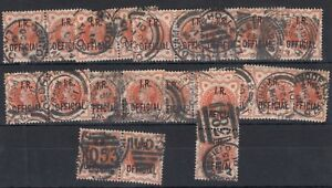 GB-QV-1888-1-2d-Vermillion-SG013-Pairs-Collection-of-24-For-Study-J1684