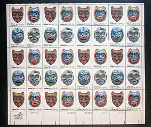 #1834-37 – FULL SHEET of 40 - Pacific Northwest Indian Masks - 15 cent stamps