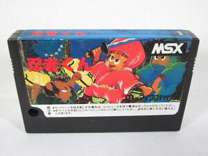 MSX-NINJA-KUN-Cartridge-Import-Japan-Video-Game-MR-001-MSX-cart