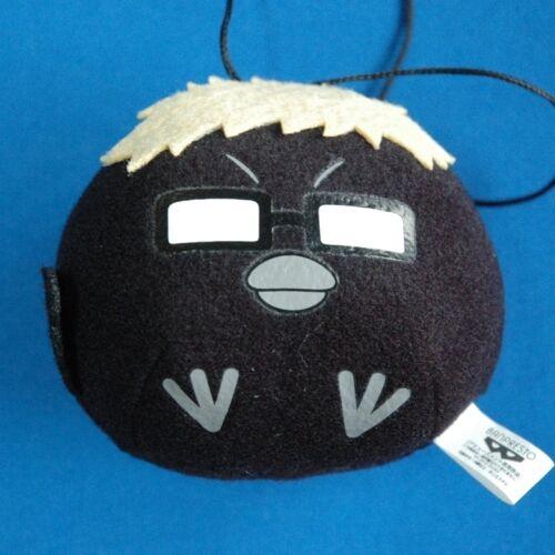 HAIKYUU!! Strap Plush Doll Hinata Tsukishima Yamaguchi Azumane Nishinoya