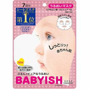 [ Kose Cosmeport] Giappone Trasparente Giro Babyish Acido Ialuronico Idratazione