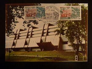 France Premier Jour Fdc N° S73/74 Le Palais De L Europe 2,60f Strasbourg 1982 Vente De Fin D'AnnéE