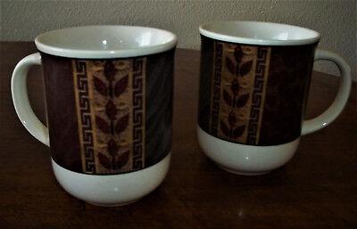 "ONEIDA 3 7//8/"" SAFARI COFFEE MUG DISCONTINUED"