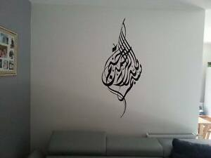 Sticker-islam-bismillah-alrahman-alrahim-calligraphie-arabe-oriental-ref-10M
