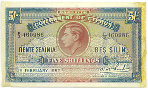 Government-of-Cyprus-1952-5-Shillings-King-George-VI-RARE-Note-EF-Tape-Marks