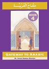 Gateway to Arabic by Imran Alawiye (Paperback, 2003)