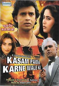 KASAM-PAIDA-KARNE-WALE-KI-MITHUN-CHAKRABORTY-SALMA-AGHA-NEW-BOLLYWOOD-DVD