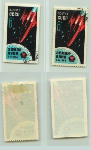 Russia USSR 1963 SC 2728 used perf and imperf . f4938