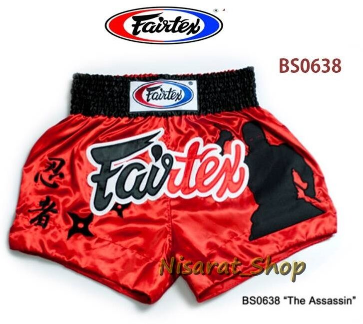 FAIRTEX BOXING SHORTS BS0638 S M L XL THE ASSASSIN SATIN GENUINE MUAY THAI