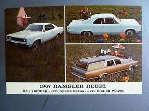 1967 amc rambler rebel sst