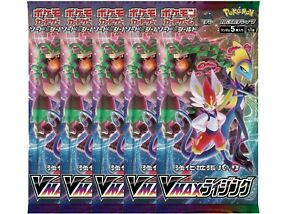 Booster Box NEW F//S Japanese Pokemon Sword and Shield VMAX Rising S1a