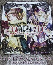 Sakizou & KARASU Color Illustration Art Book Hanamuke Sakizo