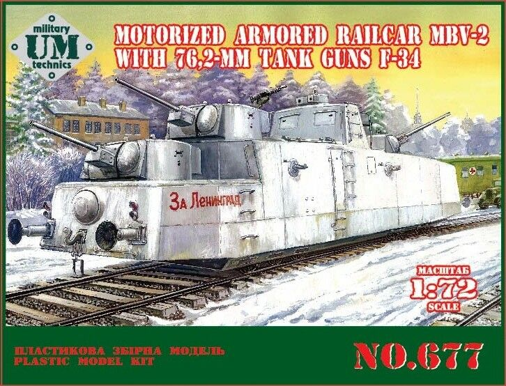 Motorized armored railcar MBV-2 with 76,2-mm 76,2-mm 76,2-mm tank guns  UMmt  72 scale f8e692