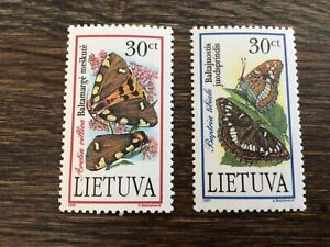 Stamps Lithuania 🇱🇹 1995 Butterflies and Moth 2 MNH stamps