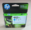 775-HP-951XL-CN046AA-CYAN-INK-RRP-gt-50 thumbnail 1