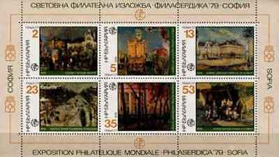 Art Stamps Collection Here Timbres Arts Tableaux Bulgarie Bf75a ** Lot 23692