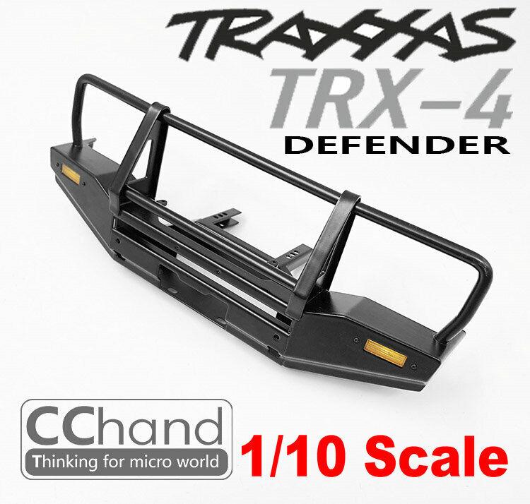 Cc Mano KS metálica frontal Bunper para TRX-4 Land Rover D110 defender