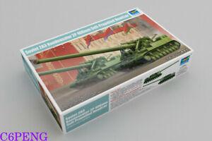 Trumpeter-09529-1-35-Soviet-2A3-Kondensator-2P-406mm-Self-Propelled-Howitzer-Hot