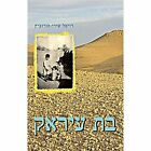 Daughters of Iraq by Revital Horowitz (Paperback / softback, 2014)