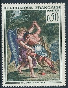 Cl-stamp-of-France-1376-nine-luxury