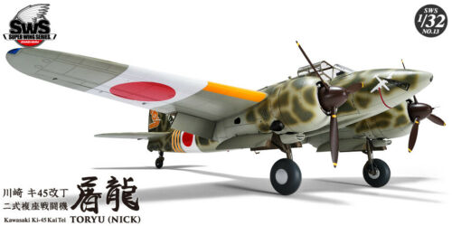 Zoukei-Mura SWS13 Kawasaki Ki-45 Kai Tei /'Toryu/'